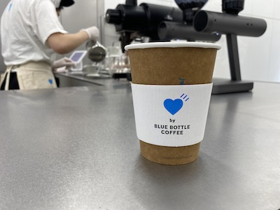 HUMAN MADE 1928 Cafe by Blue Bottle Coffee